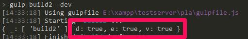 d、e、v オプションに分かれている